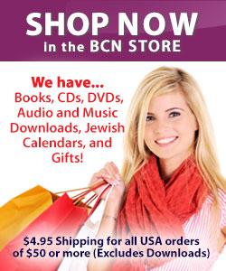 BCN Store