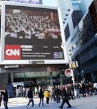Houston funeral on CNN in NYC