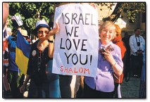 we love Israel