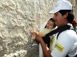 Chilean Miners at the Western Wall