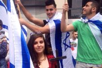 Young Believers in Israel